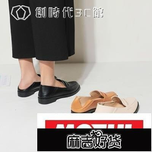 兩穿小皮鞋女春季樂福鞋豆豆鞋英倫學院風復古女平底黑色單鞋KLBH48190【全館免運】
