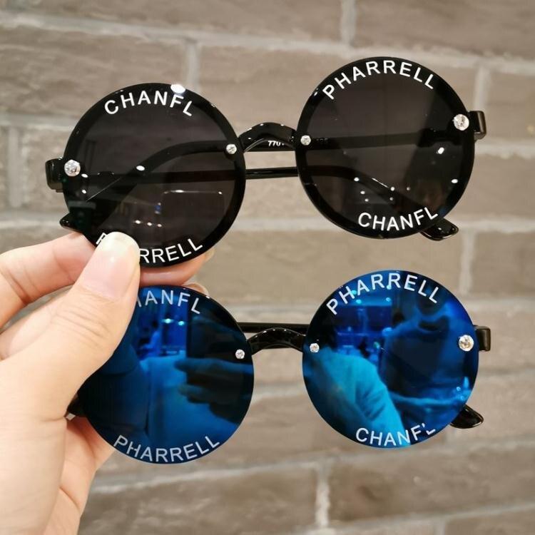 兒童太陽鏡男童可愛防紫外線小孩太陽眼鏡潮女童寶寶時尚字母墨鏡