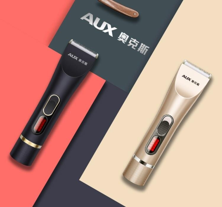 【聖誕節將至】奧克斯理發器充電式電推剪頭髮成人電推子嬰兒電動剃頭刀工具家用