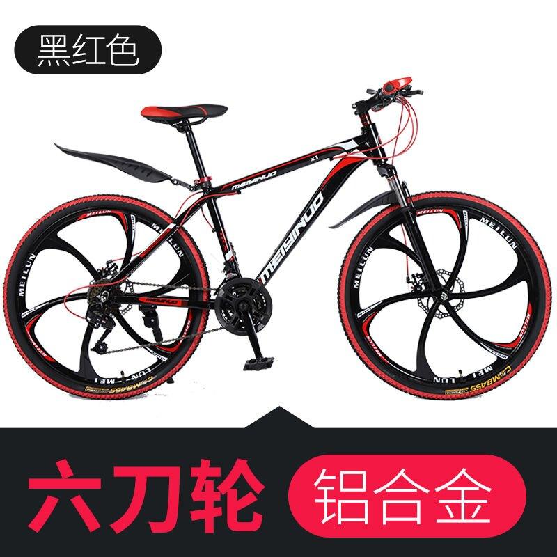 山地車自行車越野男女成人輕便碟剎變速學生城市公路賽車減震單車pd