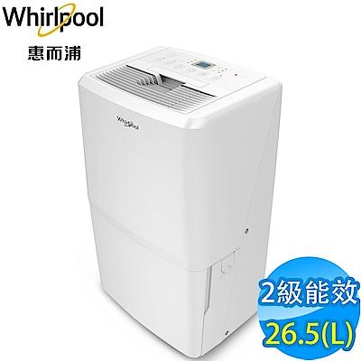 結帳11,500 Whirlpool惠而浦 26.5L 2級清淨除濕機 WDEE60AW(貨物稅減免$1200)