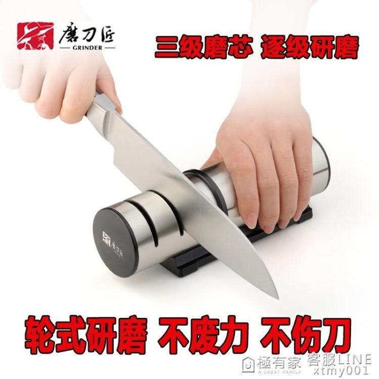 磨刀匠多功能不銹鋼磨刀器家用廚房磨刀石金剛石磨輪快速磨刀神器
