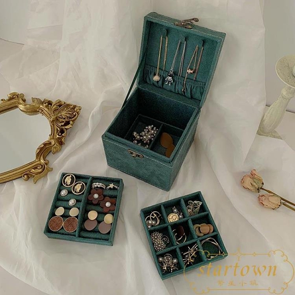首飾收納盒多功能手鏈耳飾項鏈收納盒歐式復古風珠寶【繁星小鎮】