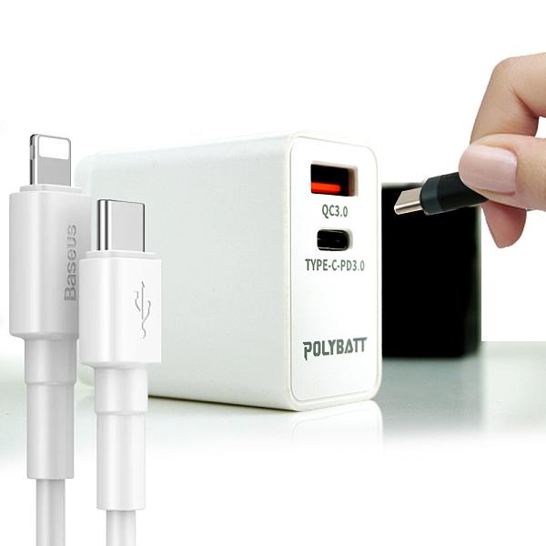 POLYBATT USB-C+QC3.0/18W 雙輸出PD快速充電器+倍思小白Type-C To Lightning閃充充電線18W-白色組