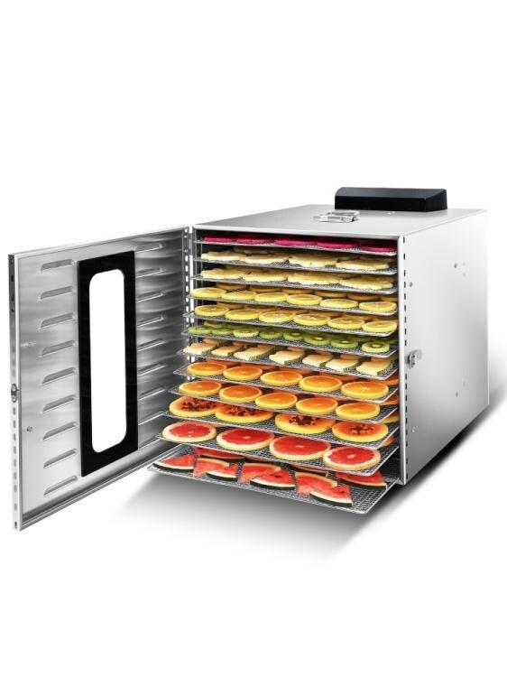 樂創水果烘乾機 食品家用肉乾食物果茶果蔬乾果風乾機脫水機商用  ATF   電壓:220v
