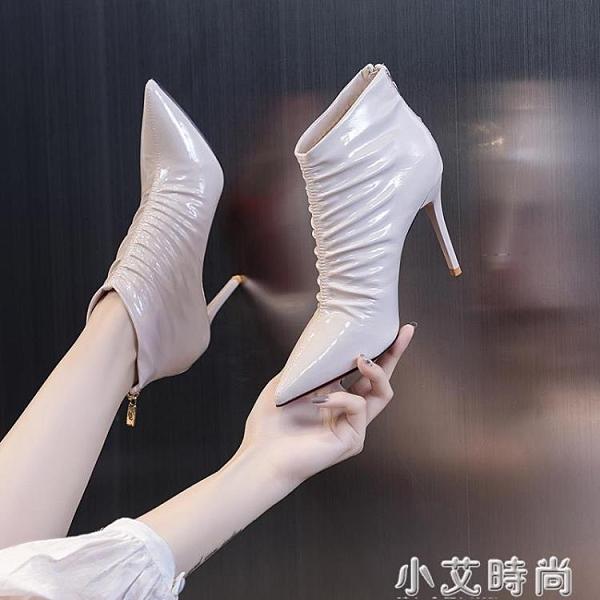 高跟鞋子女2020年新款秋季秋冬款百搭細跟尖頭漆皮馬丁小短靴米色 小艾新品
