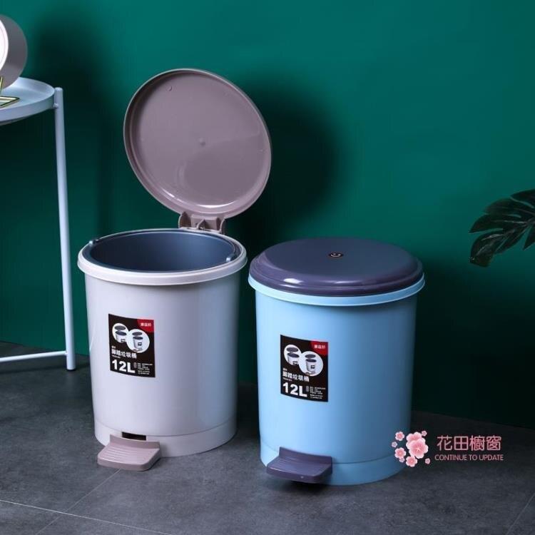 腳踏垃圾桶 宿舍腳踏式帶蓋垃圾桶筒家用衛生間客廳廚房創意有蓋腳踩廁所內桶【全館免運 限時鉅惠】