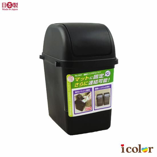 日本製  車用連結式垃圾桶(黑)