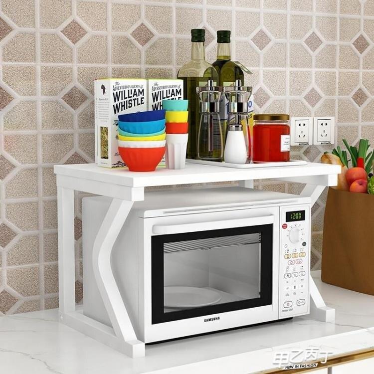 微波爐置物架 微波爐架雙層置物架子2層家用收納架烤箱儲物落地架廚房收納神器【快速出貨】