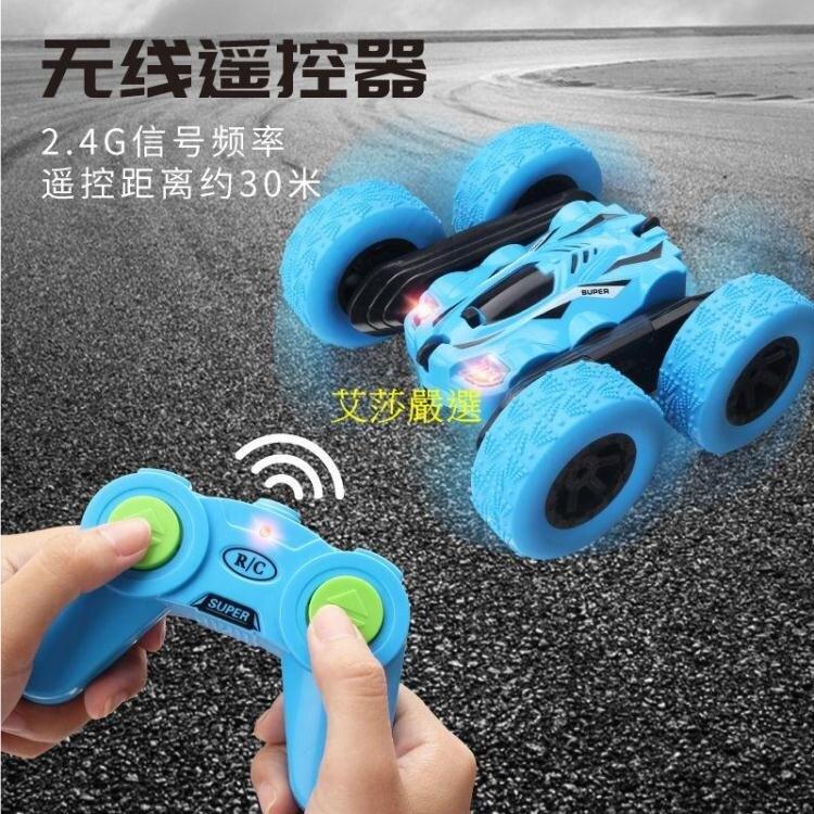 遙控汽車遙控車玩具遙控越野漂移兒童男孩電動汽車賽車充電翻滾特技翻斗車