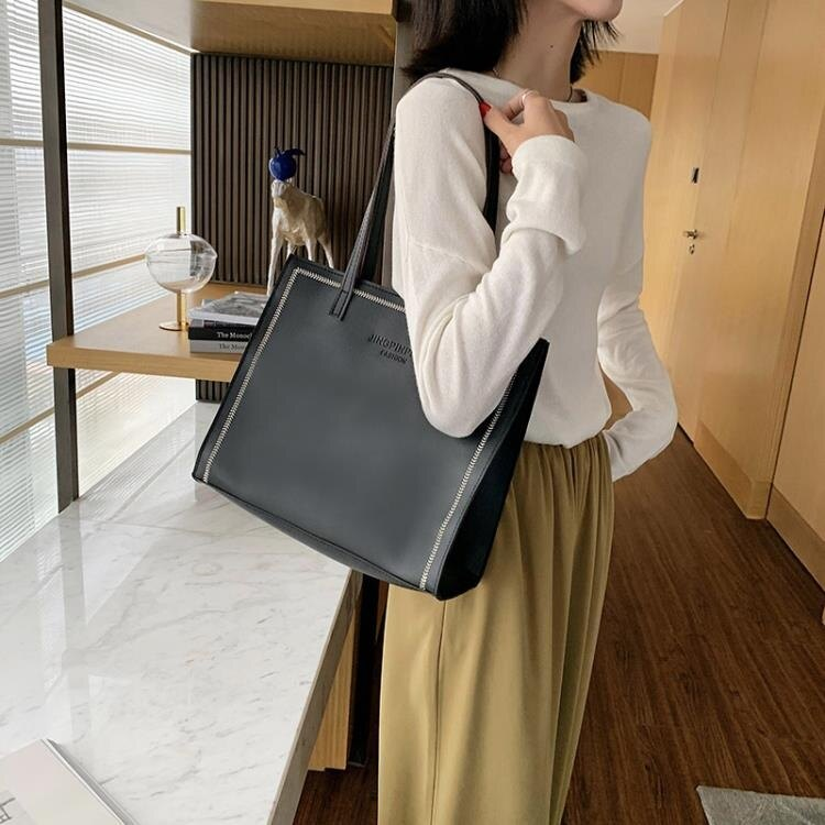 側背包 大包包女包新款2020潮韓版百搭斜背包簡約托特包時尚大容量單肩包