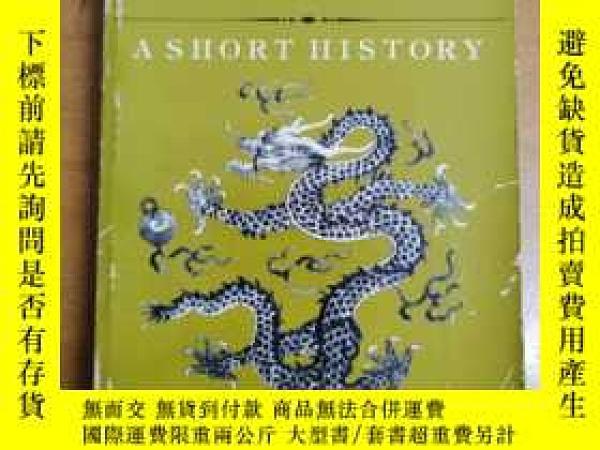 二手書博民逛書店英文原版:china罕見to 1850Y367822 CHARLES O.HUCKER 略 出版1978