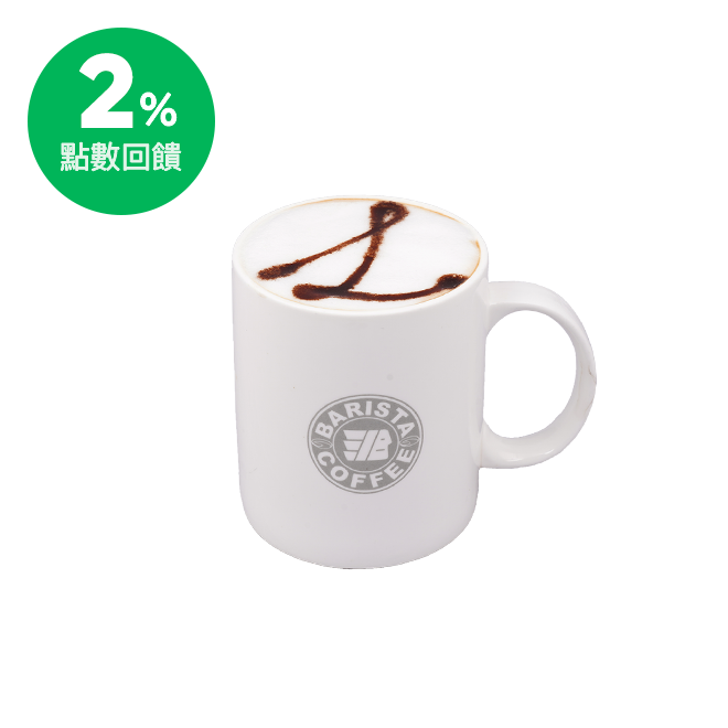 全台 西雅圖極品咖啡 熱娜蒂諾(中杯) 喜客券