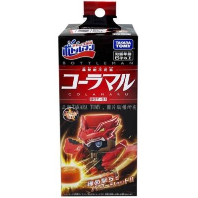 任選激鬥瓶蓋人  BOT-01 可樂丸 瓶蓋人 瓶蓋覺醒 BO17276 TAKARA TOMY公司貨