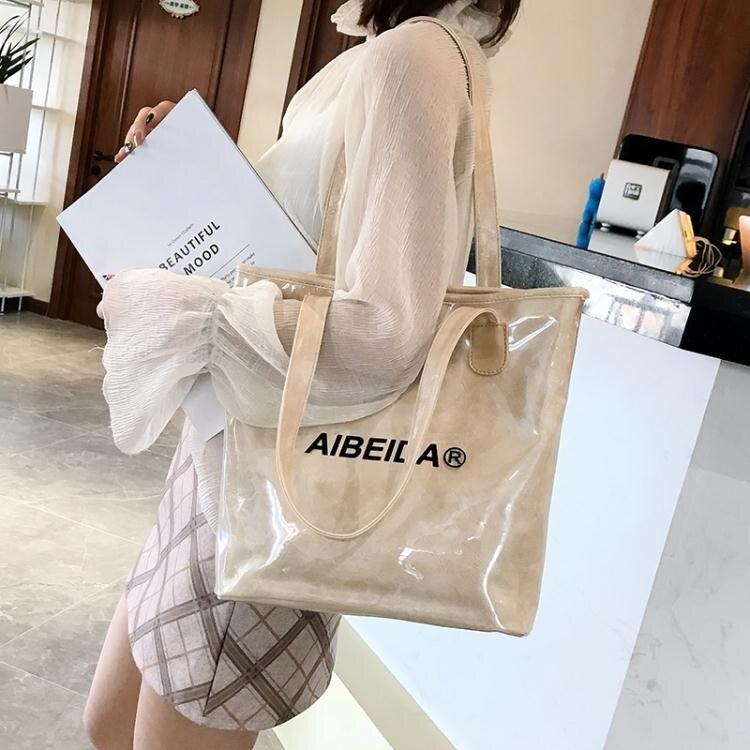 大包包女2020新款夏天簡約學生托特包時尚百搭側背包韓版手提女包