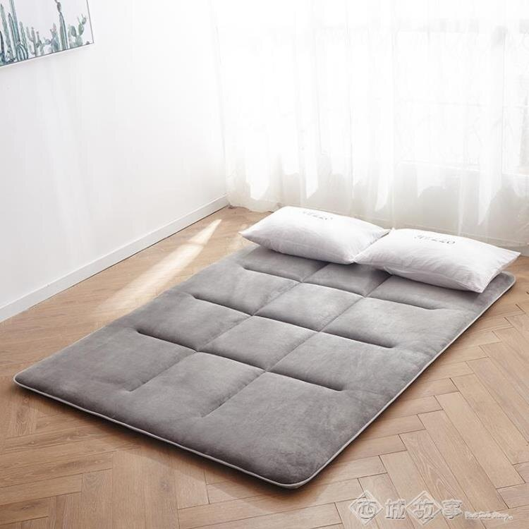 床墊 簡易臨時床墊打地鋪睡墊可折疊地墊家用午睡墊子地板睡覺墊懶人床