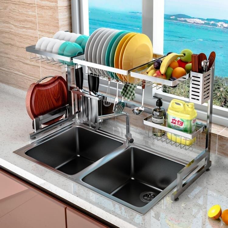 304不銹鋼廚房水槽置物架落地水池碗筷瀝水碗架碗碟收納用品台面ATF 青木鋪子