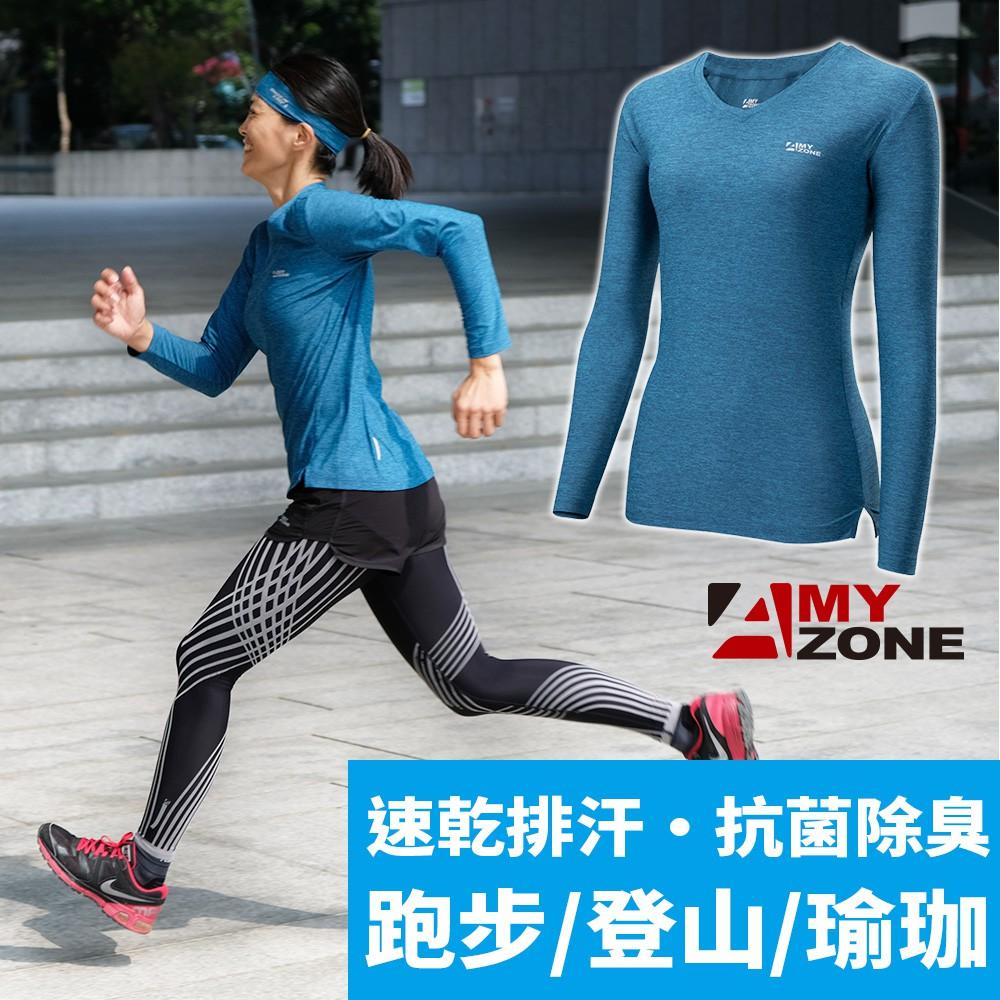 【台灣製登山馬拉松4in1機能長袖上衣/藍】Amyzone 三色可選 快乾排汗 透氣防曬 3M反光
