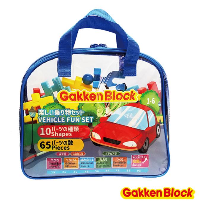 日本 學研益智積木-新趣味交通工具組合 GKB042【紫貝殼】