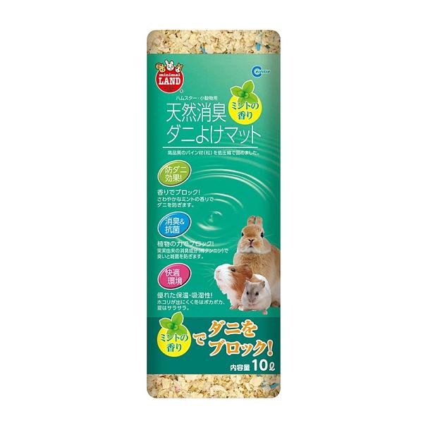 寵物家族-日本MARUKAN-小動物香香木屑10L (MK-MR-695)
