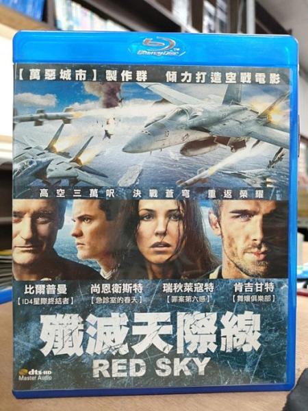 挖寶二手片-0225-正版藍光BD【殲滅天際線】熱門電影(直購價)