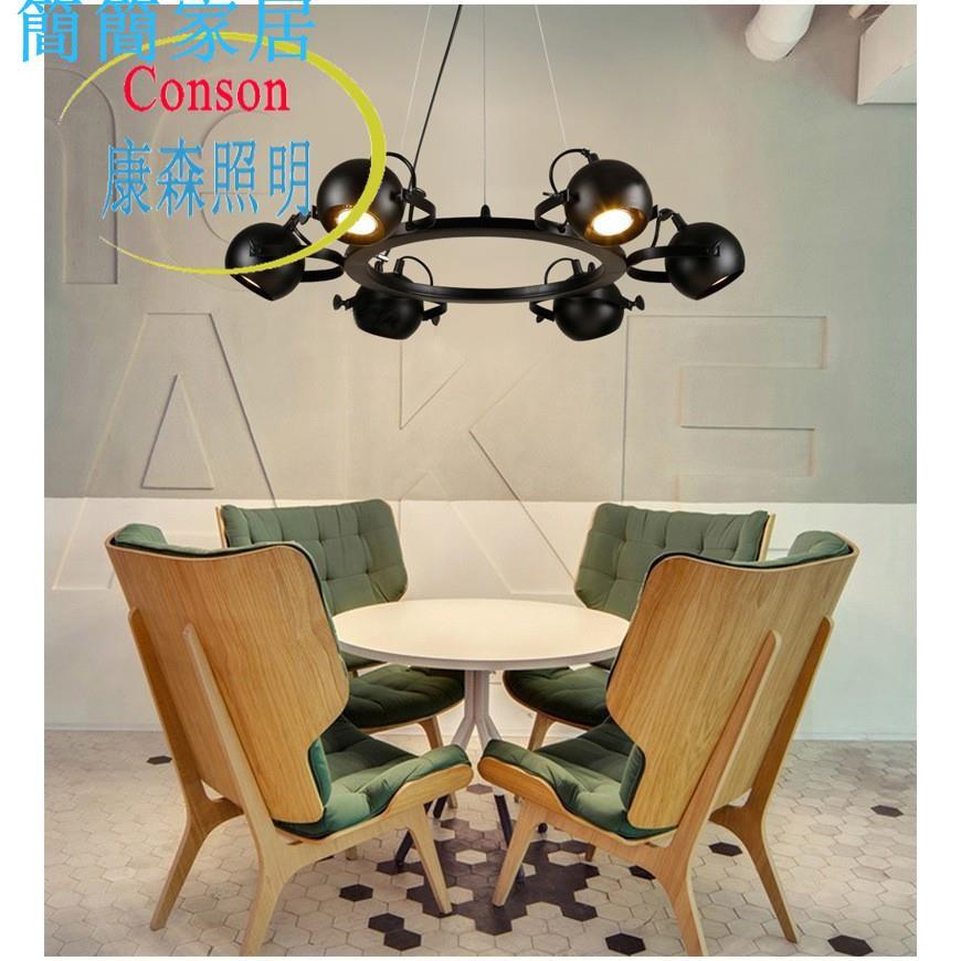 北歐創意個性餐廳吊燈復古工業風鐵藝可旋轉歐美客廳辦公室吊燈飾