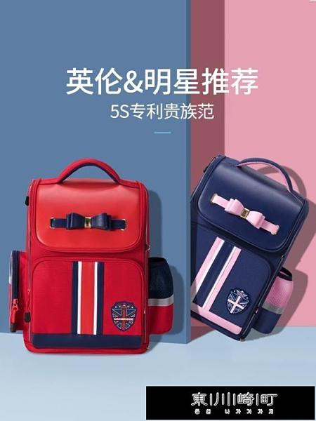 kk樹書包小學生女孩6-12周歲兒童1-3-6年級女童後背背包 快速出貨