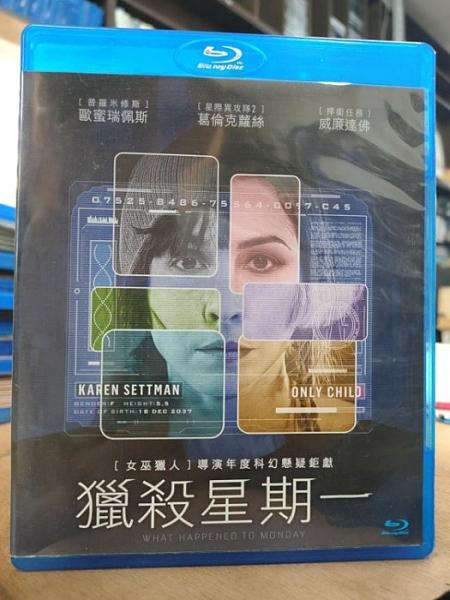 挖寶二手片-0292-正版藍光BD【獵殺星期一】熱門電影(直購價)