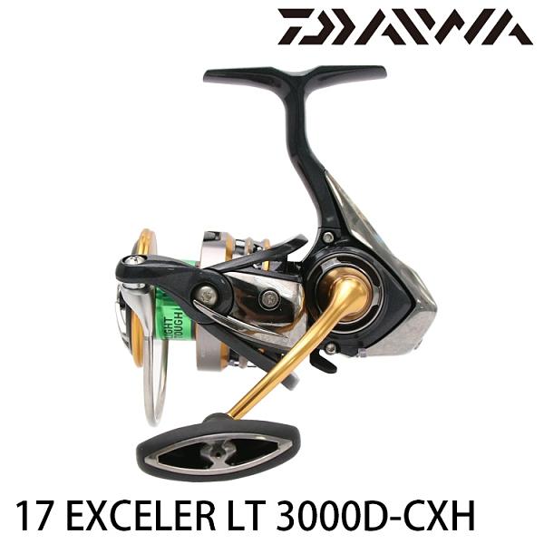 漁拓釣具 DAIWA 17 EXCELER LT 3000D-CXH [紡車捲線器]