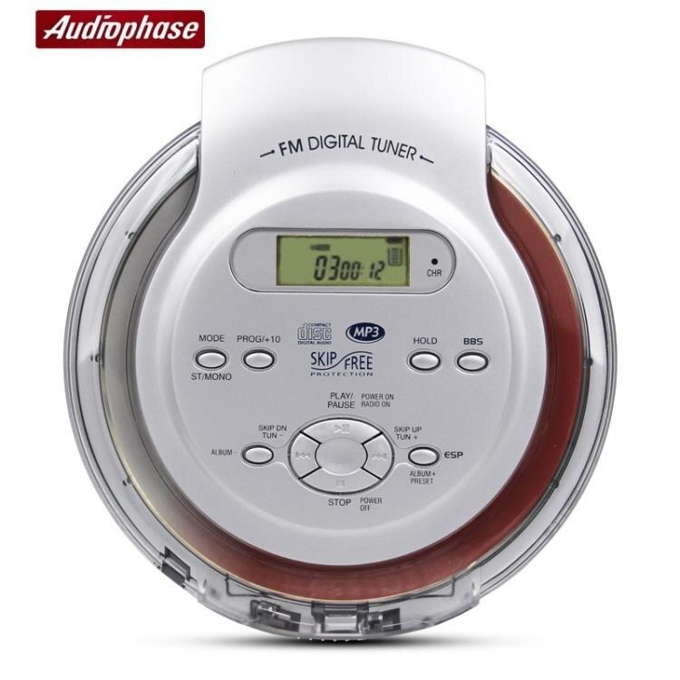 全新 美國Audiologic 便攜式 CD機 隨身聽 CD播放機 支持英語光盤