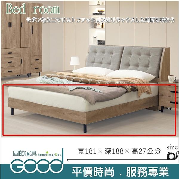 《固的家具GOOD》06-004-AG 橡木6尺工業風木芯床底【雙北市含搬運組裝】