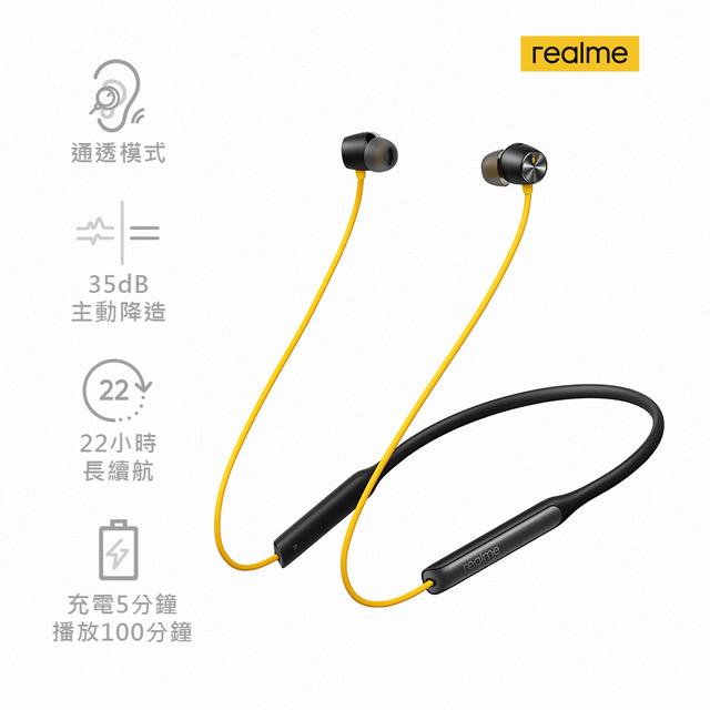 realme Buds Wireless Pro-黃
