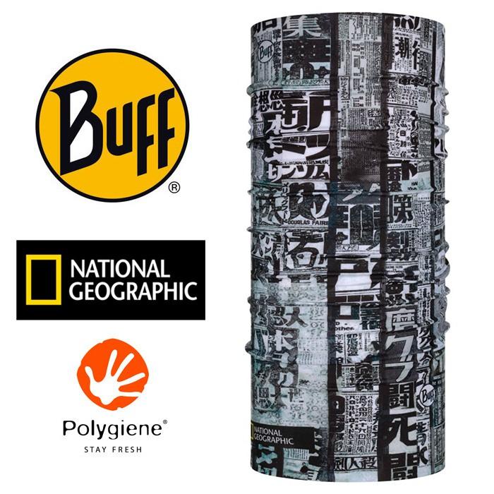 【Buff 西班牙】ORIGINAL Plus 經典魔術頭巾 國家地理頻道 頭條新聞 (BF123870-937)