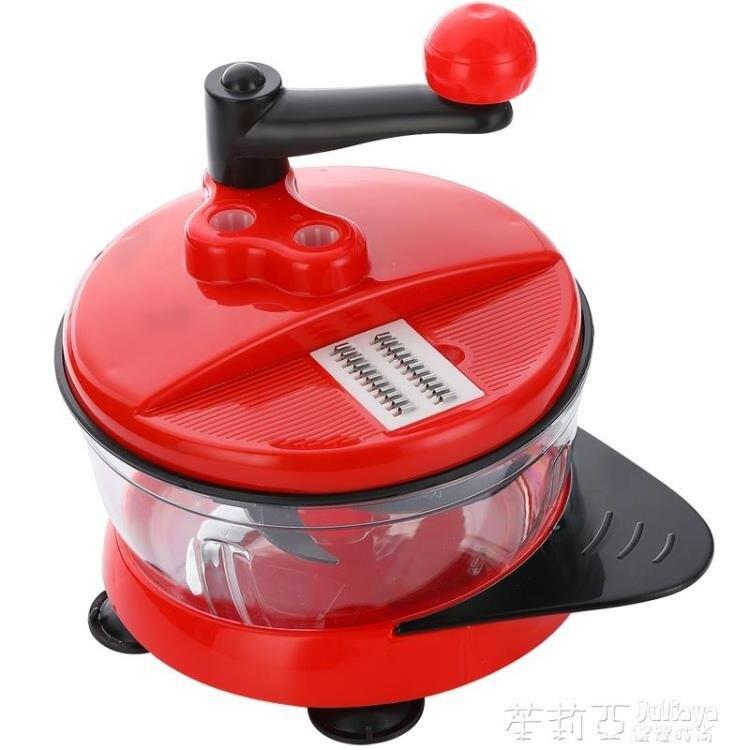 切絲器 家用土豆絲切絲器廚房用品多功能切菜蘿卜擦絲土豆切片器刨絲神器