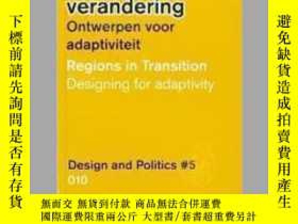 二手書博民逛書店Design罕見and Politics #5 - Regions in Transition. Designin