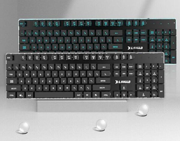 鍵盤 靜音鍵鼠標套裝辦公打字電腦筆記本外接便攜防水【雙十二限時八折】