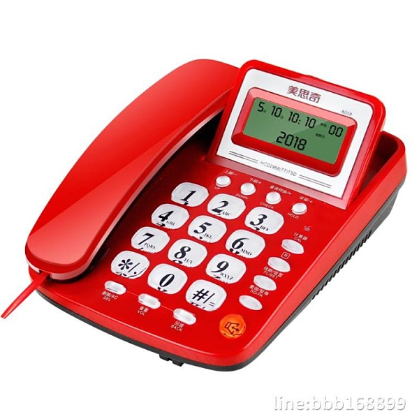 電話機 美思奇老式有線固定電話機座機 固話家用辦公室坐機單機 來電顯示 城市科技