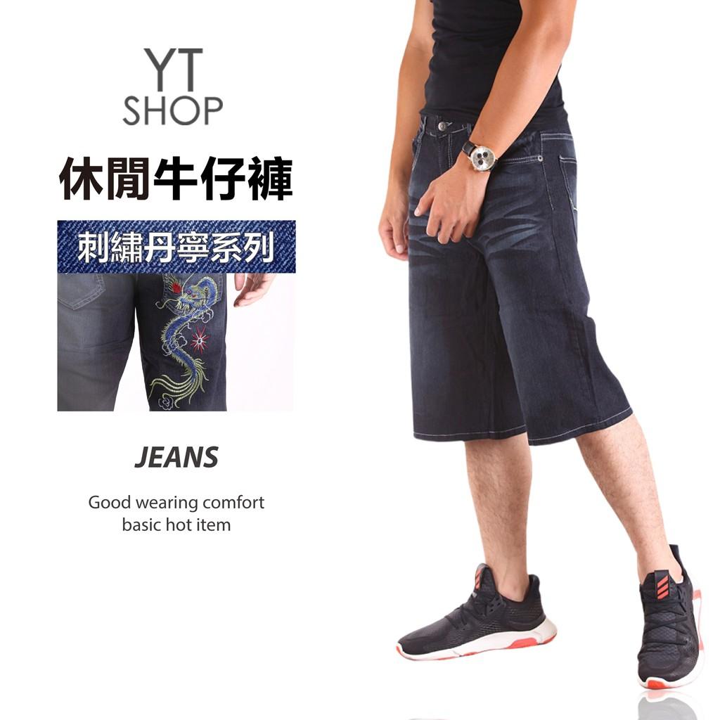 YT SHOP 立體刺繡 高彈力 牛仔短褲 六分褲
