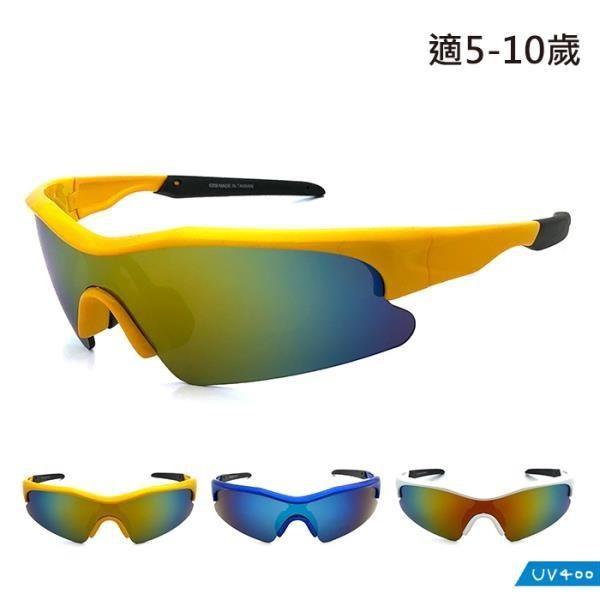 【SUNS】MIT兒童墨鏡 運動款抗UV(63559)