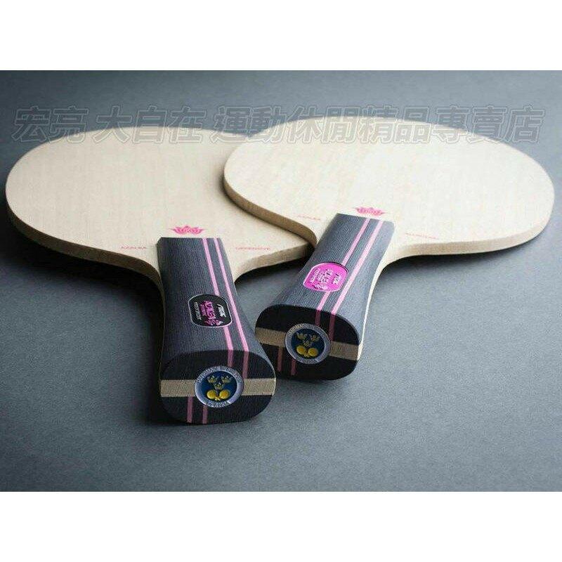 [大自在體育用品] STIGA AZALEA ALLROUND AC 杜鵑 桌球拍 乒乓球拍 桌拍