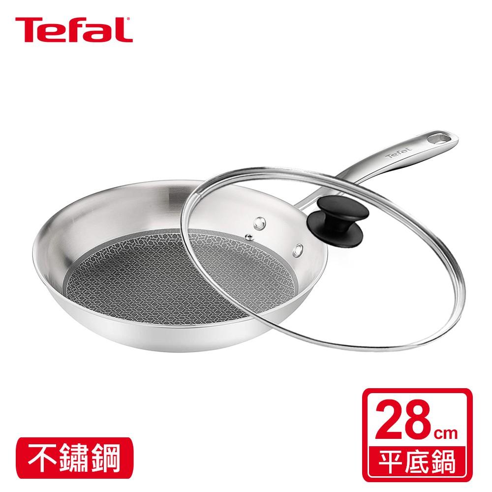 Tefal法國特福 抗磨不鏽鋼系列28CM蜂巢式平底鍋+玻璃蓋(電磁爐適用)