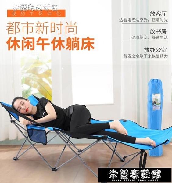 折疊椅 威野營折疊床單人床辦公室午休躺床加固易收納醫院陪護床折疊椅 快速出貨