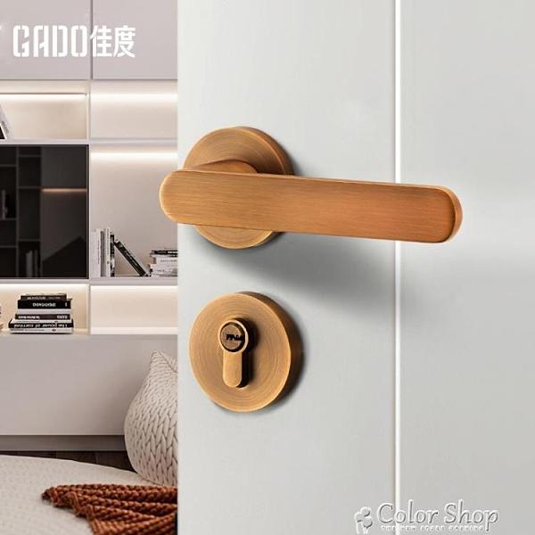 門鎖室內臥室灰色房門鎖通用型北歐木門鎖衛生間門把手靜音鎖櫃門配件- 快速出貨