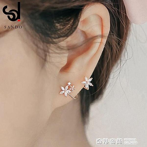 超仙森系仙氣耳夾無耳洞女高級感耳骨夾耳掛假耳環免耳洞耳釘耳飾 奇妙商鋪