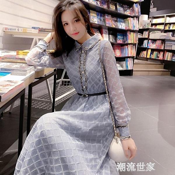 網紅淑女裙子女2020新款秋季韓版中長款收腰polo領長袖蕾絲連衣裙「『潮流世家』