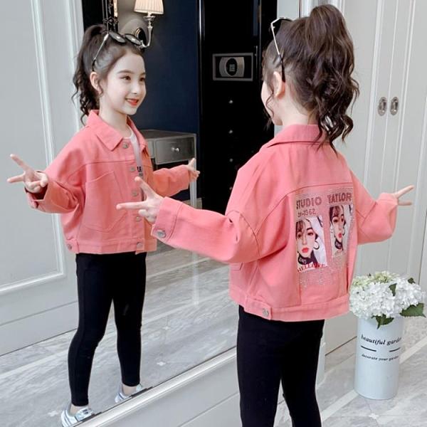 女童秋裝外套2020新款韓版牛仔中大童洋氣兒童春秋季小女孩時髦潮 Korea時尚記
