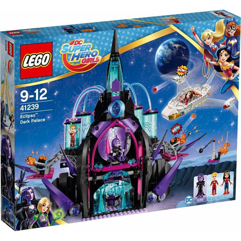 [玩具之箱] LEGO 樂高積木 41239 超級英雄系列 Eclipso Dark Palace~盒損全新未拆