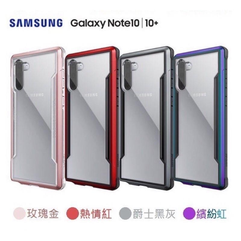 三星 Note10 刀鋒 防摔殼 系列 Note20 S10 S10plus Note9 手機殼 保護殼