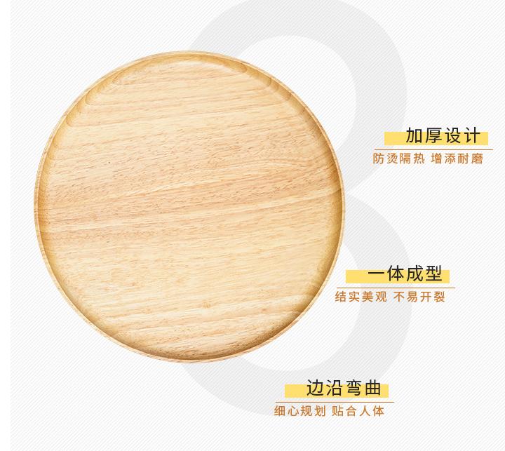 橡膠木餐盤 原木盤 木製碗 露營餐具 露營碗 木質碗 木頭餐具 實木餐具 木盤