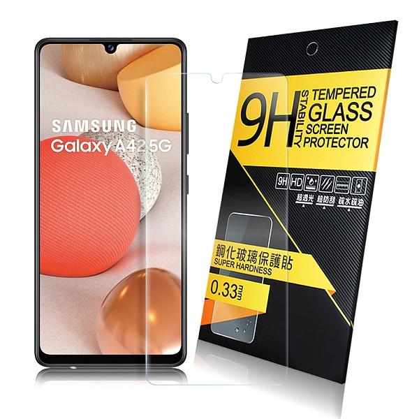 NISDA for 三星 Samsung Galaxy A42 5G 鋼化 9H 0.33mm玻璃螢幕貼-非滿版